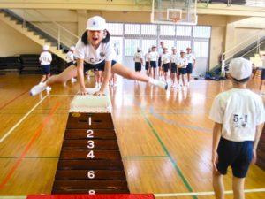 奄美小学校